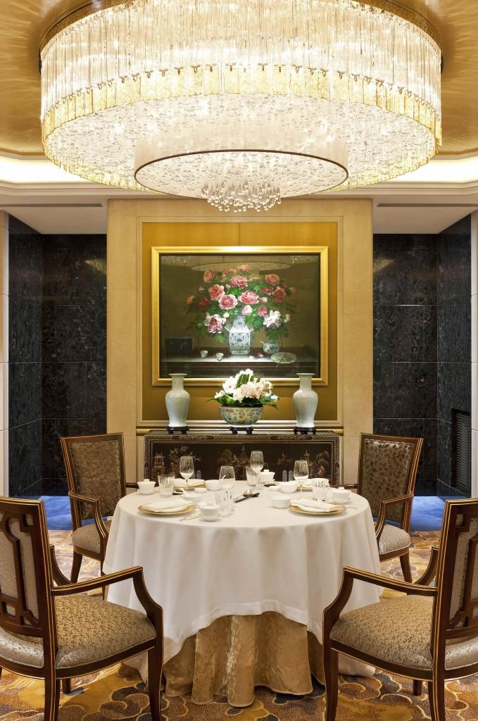 Shang Palace Resto-Bild