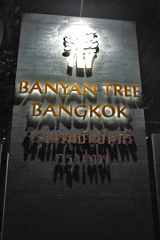 Banyan Tree BKK